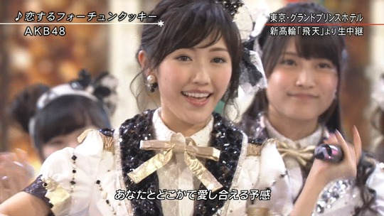 FNS歌謡祭_84