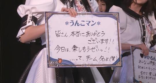 ステージファイター公演_渡辺麻友16
