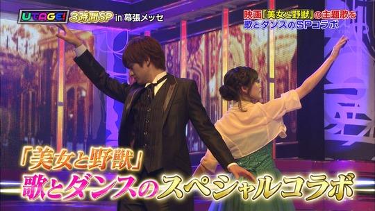 UTAGE3時間スペシャル_渡辺麻友17