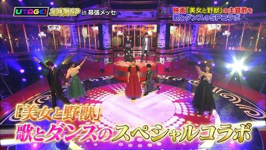 UTAGE3時間スペシャル_渡辺麻友16