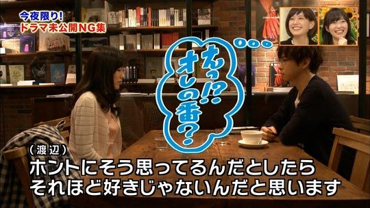 がんばった大賞_書店ガール2