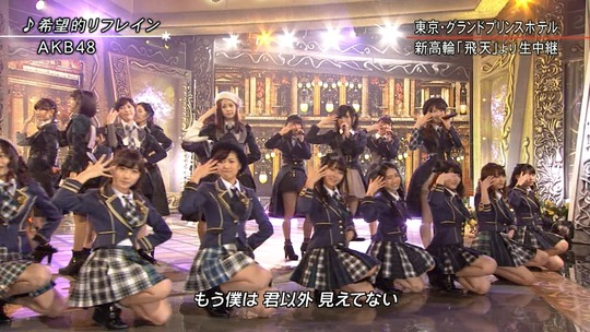 FNS歌謡祭_20