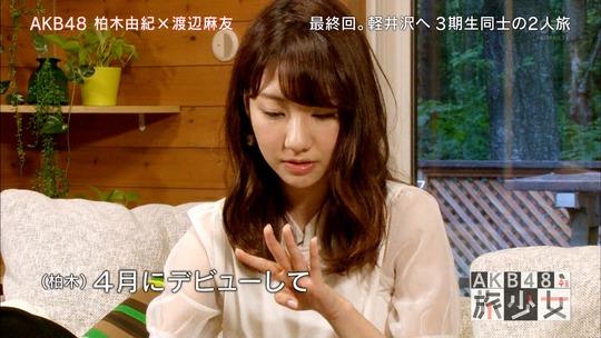 AKB48旅少女_14540539