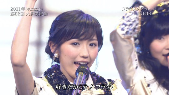レコード大賞2014_17