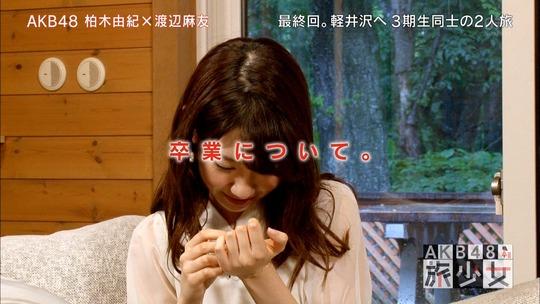 AKB48旅少女_16410083