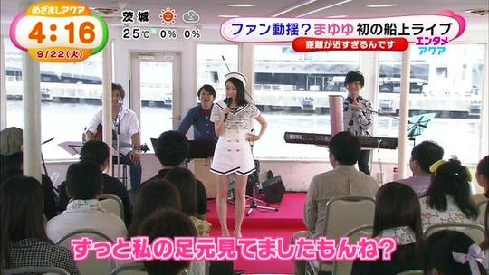 めざましテレビ0922_7