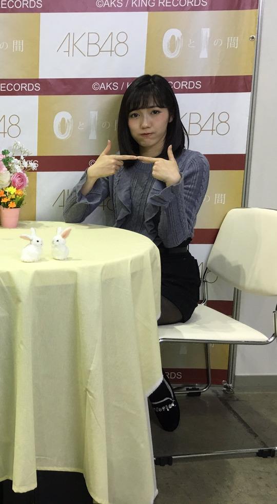 まゆゆ写メ会7