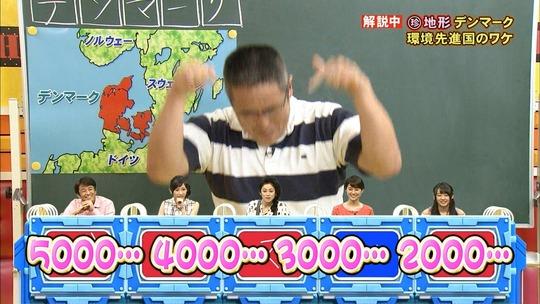 ネプリーグ渡辺麻友_101