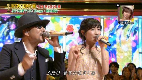 UTAGE!0727渡辺麻友_10