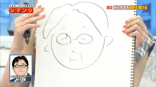 渡辺麻友_ジマング28