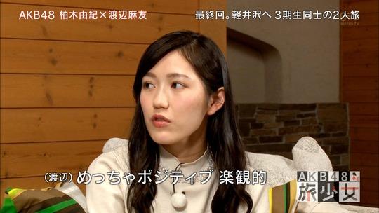 AKB48旅少女_21130509