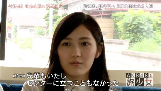 AKB48旅少女_07450424