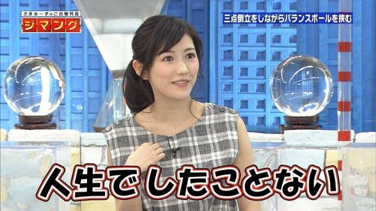渡辺麻友_ジマング52
