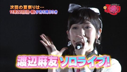 ネ申テレビ_俺の嫁選手権40