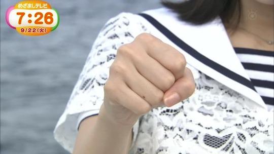 めざましテレビ0922_28