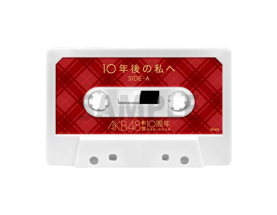 detail_cassette
