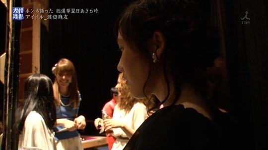 情熱大陸_渡辺麻友73