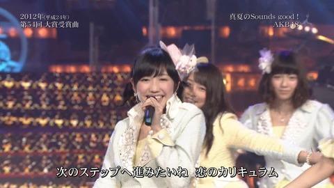 レコード大賞AKB48_7