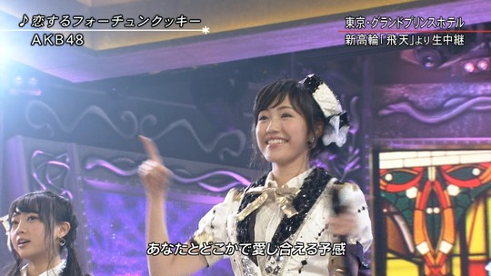 FNS歌謡祭_77