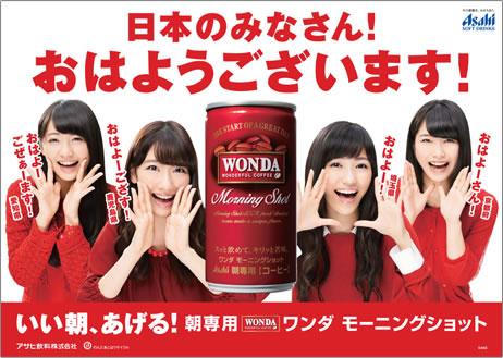 wondapos1