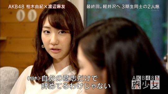 AKB48旅少女_17590865