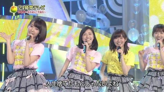 24時間テレビ渡辺麻友_33