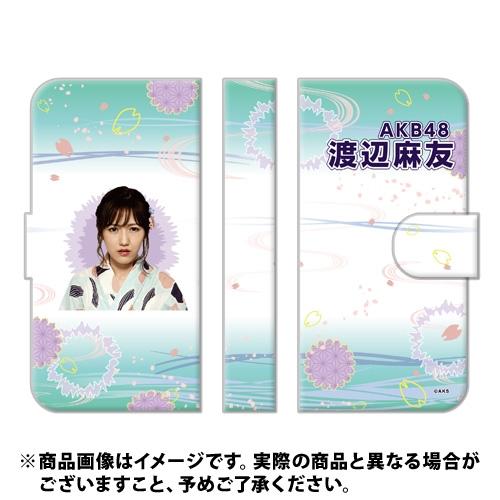 AK-024-1707-39747_p01_500