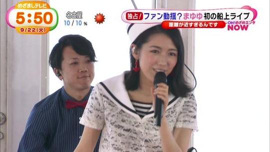 めざましテレビ0922_17