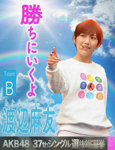 総選挙ポスター05