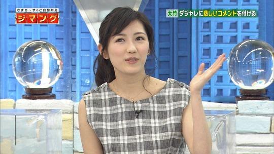 渡辺麻友_ジマング5