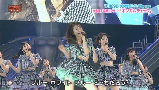 大島優子卒コン4