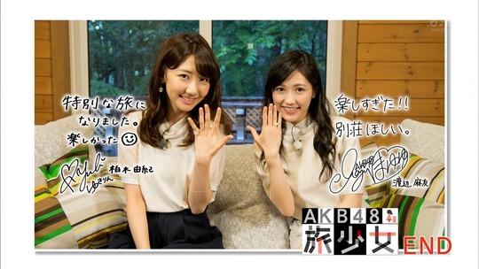 AKB48旅少女_23490726