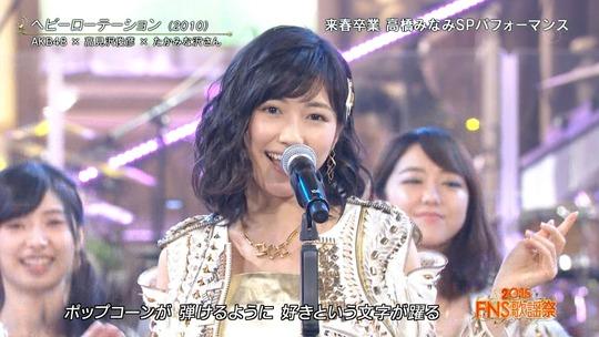 FNS歌謡祭2016_渡辺麻友19