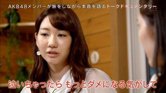 AKB48旅少女_57180509