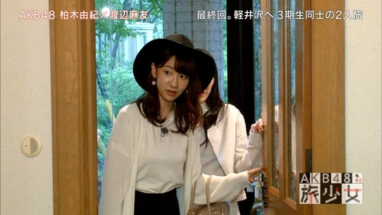 AKB48旅少女_14150364