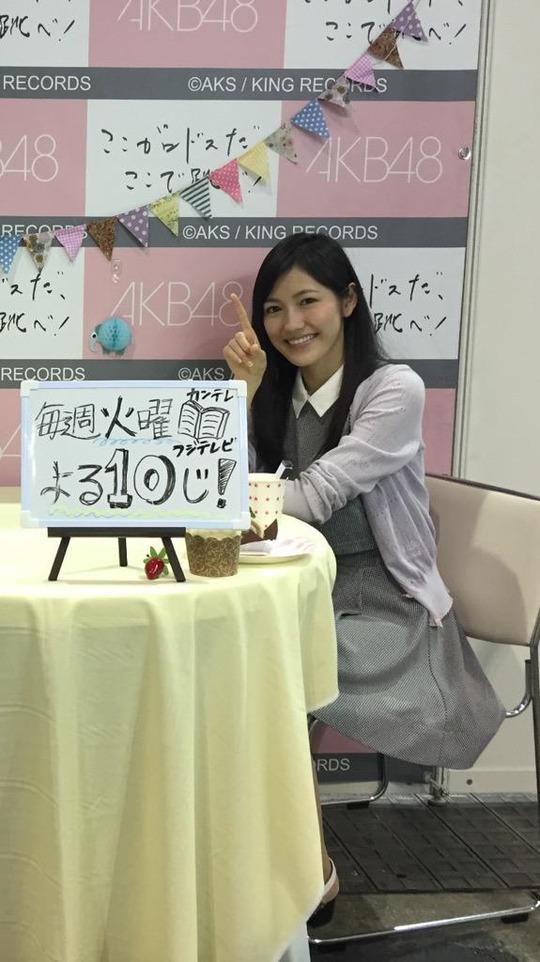 インテックス大阪_渡辺麻友38