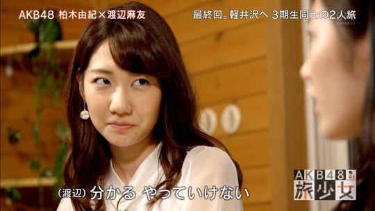 AKB48旅少女_21310197