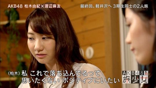 AKB48旅少女_21030332