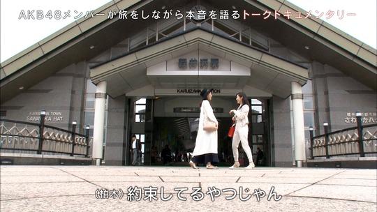 AKB48旅少女_55040726