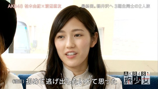 AKB48旅少女_07060269