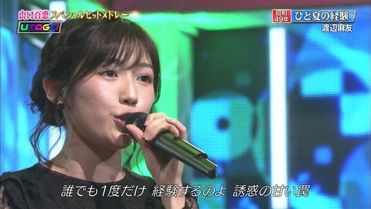 UTAGE3時間スペシャル_渡辺麻友51