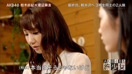 AKB48旅少女_21180303