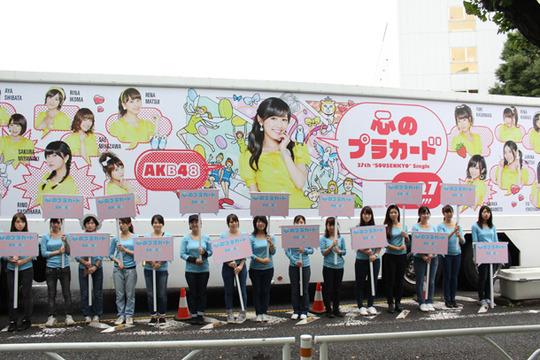 渋谷心のプラカード祭りの様子_1