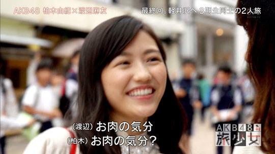 AKB48旅少女_00580175