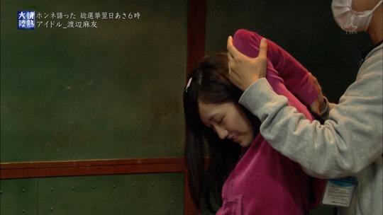 情熱大陸_渡辺麻友30