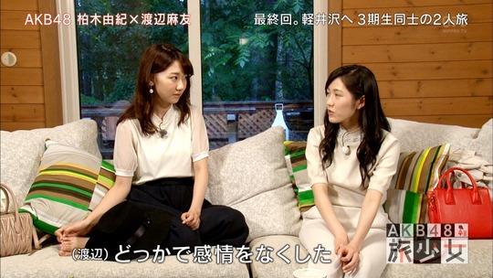 AKB48旅少女_21340583
