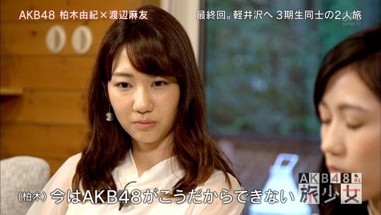 AKB48旅少女_17460551