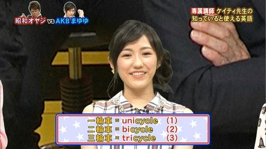 ネプリーグ渡辺麻友_53