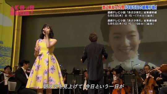 N響舞台裏_AKB48SHOW9