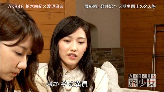 AKB48旅少女_15290866